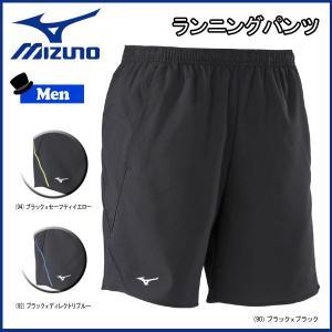 ランニングパンツ メンズ ミズノ MIZUNO ランニングパンツ ランパン|move