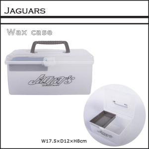 JAGUARS サーフィン ワックスケース|move