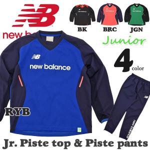 ジュニア サッカー ウェア ニューバランス NEWBALANCE ピステトップ 子供用 あすつく|move