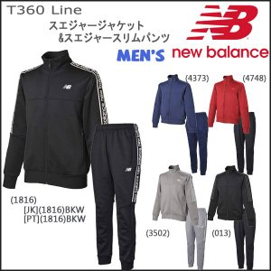 トレーニングウェア ニューバランス NEWBALANCE T360 Line スエジャージャケット&スエジャースリムパンツ move