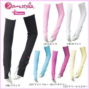 Janestyle【ジェーンスタイル】アームカバー UVカットウェア|move