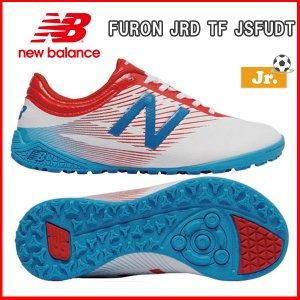 Newbalance (ニューバランス) FURON JRD TF JSFUDT ジュニアトレシュー move
