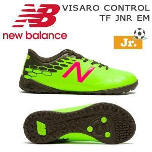 サッカー トレーニングシューズ ジュニア ニューバランス NEWBALANCE VISARO CONTROL TF JNR サッカーシューズ|move