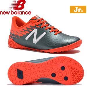 子ども用 サッカートレーニングシューズ ニューバランス NEWBALANCE ジュニア VISARO CONTROL TF TT|move