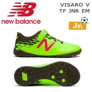 サッカー トレーニングシューズ ジュニア マジックテープモデル ニューバランス NEWBALANCE VISARO V TF JNR サッカーシューズ|move