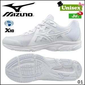 ミズノ MIZUNO MAXIMIZER マキシマイザー 19  ホワイト ユニセックス