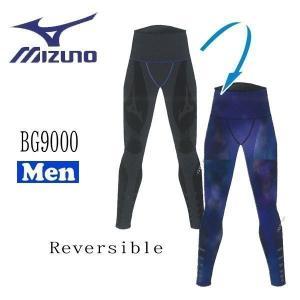 メンズ ランニング 機能性 タイツ ミズノ MIZUNO BG9000 ロングタイツ コンプレッションアンダー|move