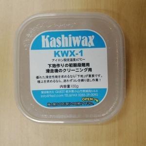 Kashiwax カシワックス KWX-1 売れ筋|move