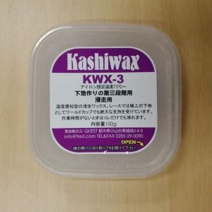 Kashiwax カシワックス KWX-3|move