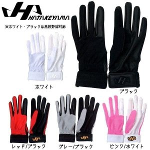 HATAKEYAMA ハタケヤマ 一般用 捕手 キャッチャー 専用 守備用 手袋 片手 左手用(右投げ用)|move