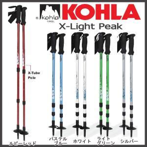 KOHLA X-ライトピーク(コーラ)MAGIC MOUNTAIN マジックマウンテン (P)|move