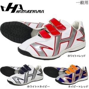 野球 一般用 大人用 ハタケヤマ HATAKEYAMA 展示会限定モデル カラートレーニングシューズ 3本ベルト 2重ライン仕様 move