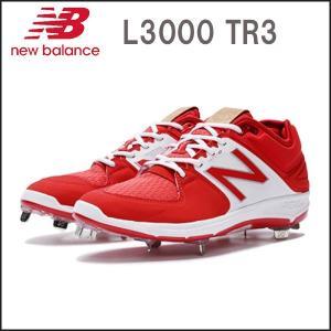 野球 シューズ スパイク 埋め込み金具 ウレタンソール ニューバランス New Balance L3000TR3 TPUトゥ-ガード付 レッド/ホワイト D spk-sl|move
