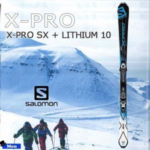 15-16 SALOMON X-PRO SX + E Lithium 10 サロモン スキー板 + スキービンディング slm-sk last_ski ラスト1品162cmのみ|move