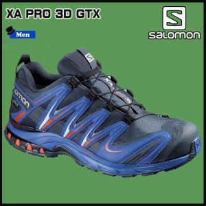 SALOMON(サロモン) XA PRO 3D GTX   カラー:DEEP BLUE/BLUE YONDER/LAVA ORANGE