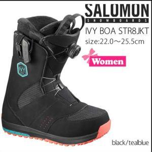スノーボード ブーツ 2017 SALOMON サロモン IVY BOA STR8JK WOMEN 16-17SALOMON_bt|move