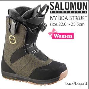スノーボード ブーツ 2017 SALOMON サロモン IVY BOA STR8JK LEOPARD WOMEN 16-17SALOMON_bt|move