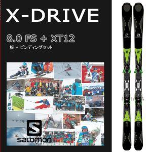 SALOMON サロモン X-DRIVE 8.0 FS + XT12 BLACK/GREEN スキー板 + ビンディングセット last_sb 175cmのみ|move