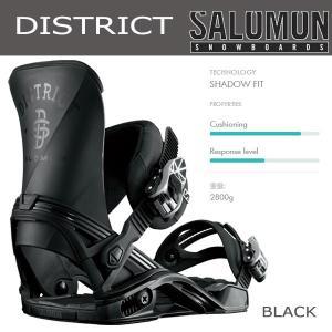 スノーボード バインディング ビンディング BIN 17-18 SALOMON サロモン DISTRICT|move