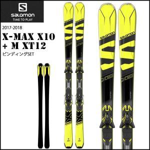 スキー スキー板 17-18 SALOMON サロモン X-MAX X10 + M XT12|move
