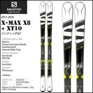 スキー スキー板 17-18 SALOMON サロモン X-MAX X8 + XT10|move