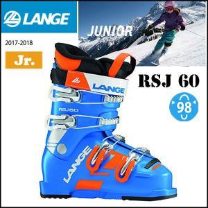 スキーブーツ 靴 17-18 LANGE ラング RSJ 60|move
