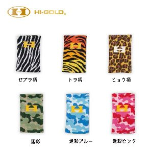 HI-GOLD【ハイゴールド】一般 リストバンド 片手用|move