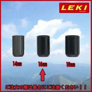 パーツ アクセサリー LEKI (レキ) プロテクター 16mm 04342(P)|move