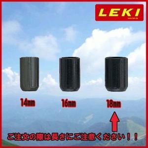 パーツ アクセサリー LEKI (レキ) プロテクター 18mm 04343(P)|move