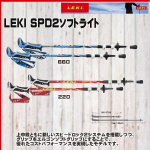 LEKI SPD2ソフトライト(レキ)|move
