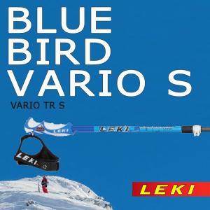 ポール ストック LEKI(レキ) BLUE BIRD VARIO S|move