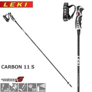 ポール ストック LEKI(レキ) CARBON 11 S