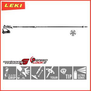 スキー ストック ポール スキーストック 17-18 LEKI 【レキ】 PEAK VARIO S <br>|move