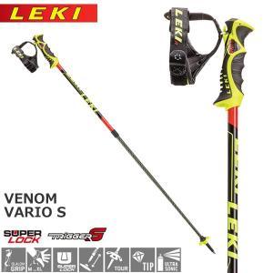 スキー ストック ポール スキーストック 17-18 LEKI 【レキ】 VENOM VARIO S <br>|move