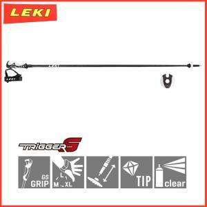 スキー ストック ポール スキーストック 17-18 LEKI 【レキ】 CARBON HX 6.0 <br>|move