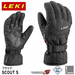 グローブ スキー手袋LEKI(レキ) SCOUT S