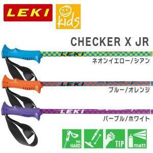 ポール ストック LEKI(レキ) CHECKER X JR|move