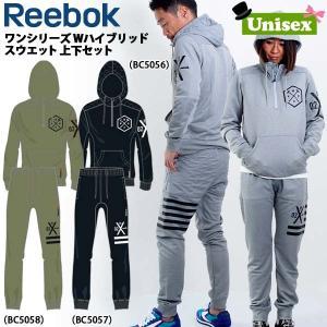 サーフカジュアル リーボック Reebok ワンシリーズ Wハイブリッド メンズ スウエット ハーフジップパーカー&パンツ 上下セット|move