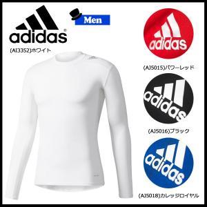 スポーツウェア アンダー アディダス adidas テックフィット BASE ロングスリーブ|move