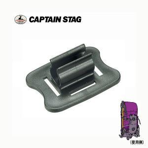 CAPTAIN STAG ザック用ステッキホルダー【キャプテンスタッグ】ポールパーツ 18ddscn|move