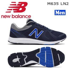 ランニングシューズ メンズ ニューバランス NEWBALANCE M635 LN2 ランシュー nb-17fw|move