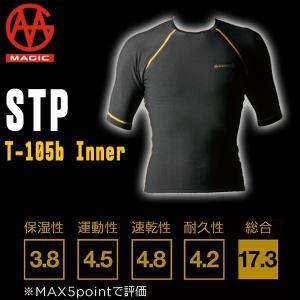 17-18 MAGIC(マジック) T105b INNER STP 半袖タッパータイプ サーフインナー|move