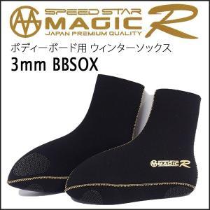 16 MAGIC(マジック) ROYAL 3mm BBSOX ボディーボード用 ウィンターソックス|move