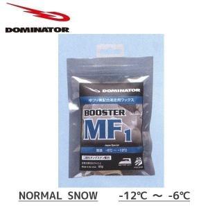 DOMINATOR MF1 200g ドミネーター スノーワックス last_sb last_sb ラスト1品のみ|move
