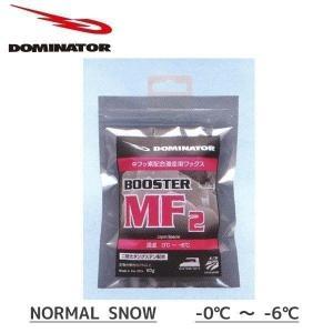 DOMINATOR MF2 60g ドミネーター スノーワックス|move