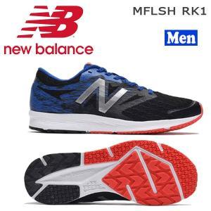 ランニングシューズ メンズ ニューバランス NEWBALANCE MFLSH RK1 ランシュー nb-17fw|move