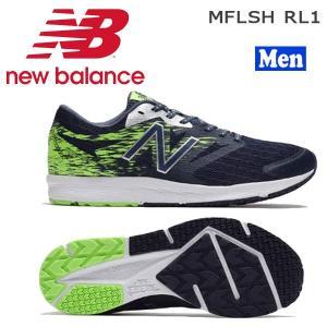 ランニングシューズ メンズ ニューバランス NEWBALANCE MFLSH RL1 ランシュー nb-17fw|move
