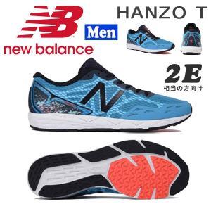 ランニングシューズ ニューバランス NewBalance HANZO T ランシュー|move