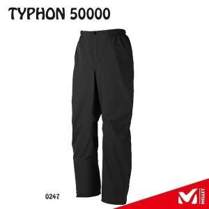 ミレー MILLET TYPHON 50000 ティフォンストレッチ パンツ  アウトドアパンツ|move