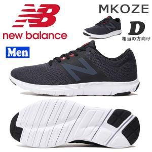メンズ ランニングシューズ ニューバランス NewBalance MKOZE ワイズD move